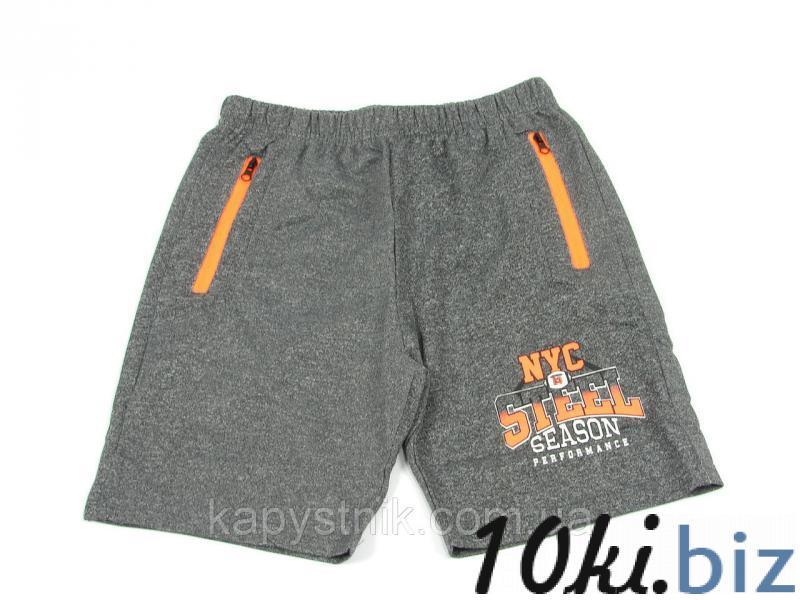 Детская одежда шорты:CSQ-39019 т.Серый+Оранж Шорты детские для мальчиков в Украине