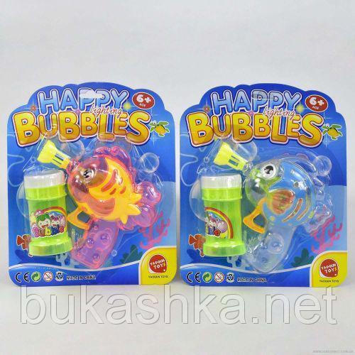 """Пистолет для мыльных пузырей """"Happy Bubbles. Рыбки"""""""