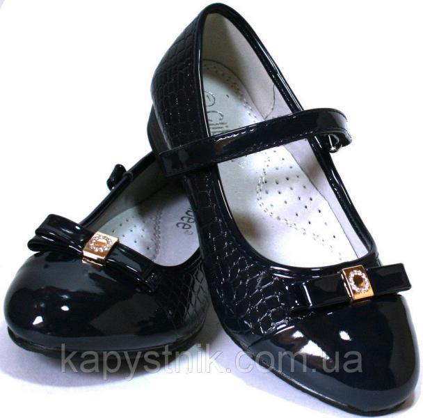 Туфли школьные для девочки р.31-36 ТМ Clibee (Польша)