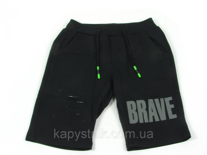 Деская одежда шорты для мальчика 10-12 лет: YY-2981 Черный