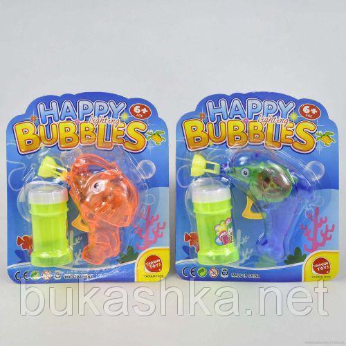 """Пистолет для мыльных пузырей """"Happy Bubbles"""""""
