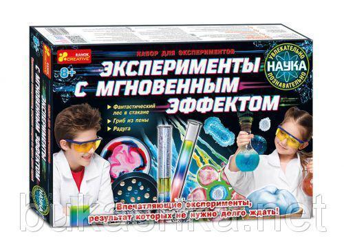 """Набор для экспериментов """"Эксперименты с мгновенным эффектом"""""""
