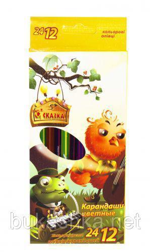 """Двухсторонние цветные карандаши """"Сказка"""" (24 цвета, 12 шт.)"""