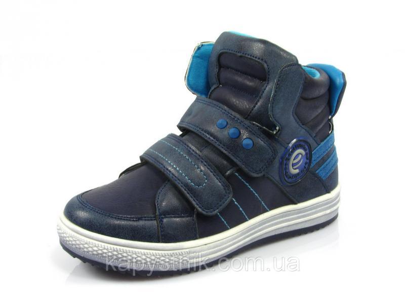 Ботинки, высокие кроссовки демисезонные р.32-37 ТМ Clibee:P-136 Синий