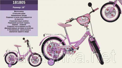 "Велосипед 2-х колесный ""Hello Kitty"" 18"""