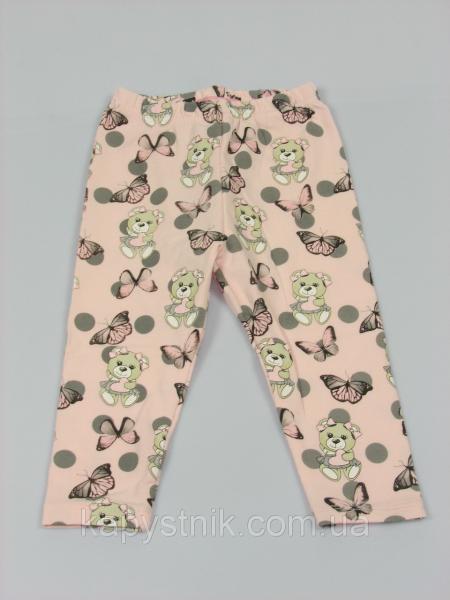 Детская одежда для девочки р.86-110 ТМ Sincere: CJ-1705 Розовый