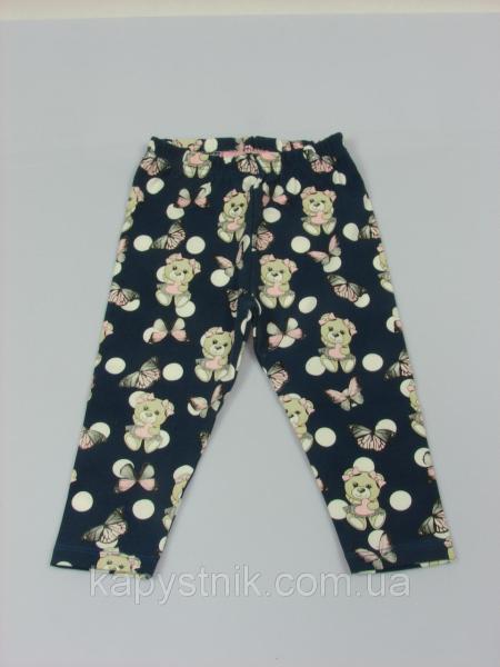 Детская одежда р.86-104 ТМ Sincere: CJ-1705 Синий