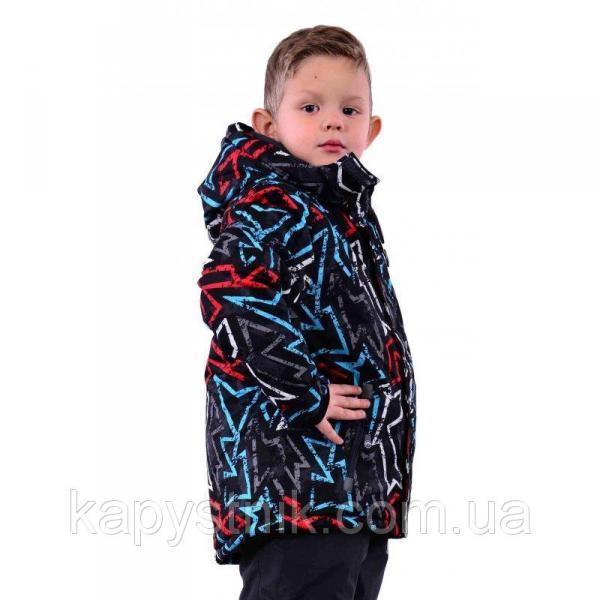 """Зимняя термокуртка """"Графити"""" Ski tour для мальчика р.134-158 ТМ Pidilidi-Bugga (Чехия)"""