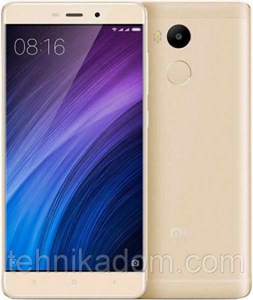 Мобильный телефон Xiaomi Redmi 4 Prime 3/32GB