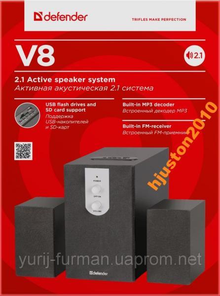 Акустическая 2.1 система Defender V8 8 Вт, FM, MP3