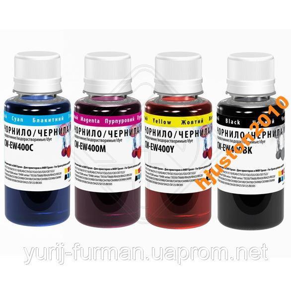 Чорнила Colorway EW400SET01