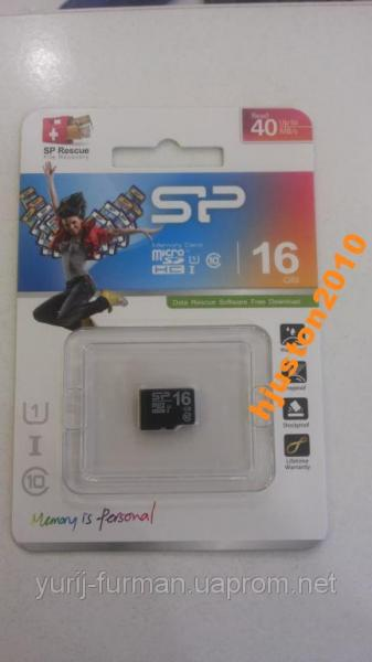 MicroSDHC 16GB SiliconPower Class 10 (SP016GBSTH01