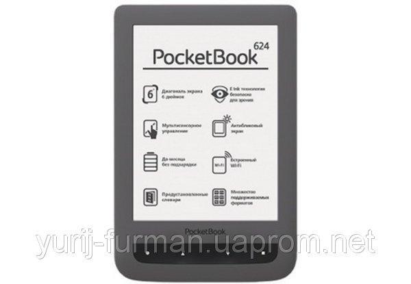 Електронна книга PocketBook 624 Touch Grey (PB624-