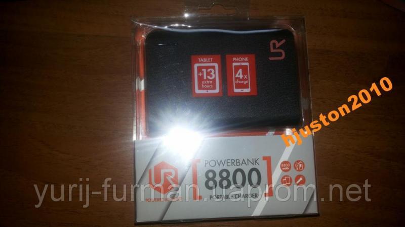 TRUST URBAN REVOLT Power Bank 8800