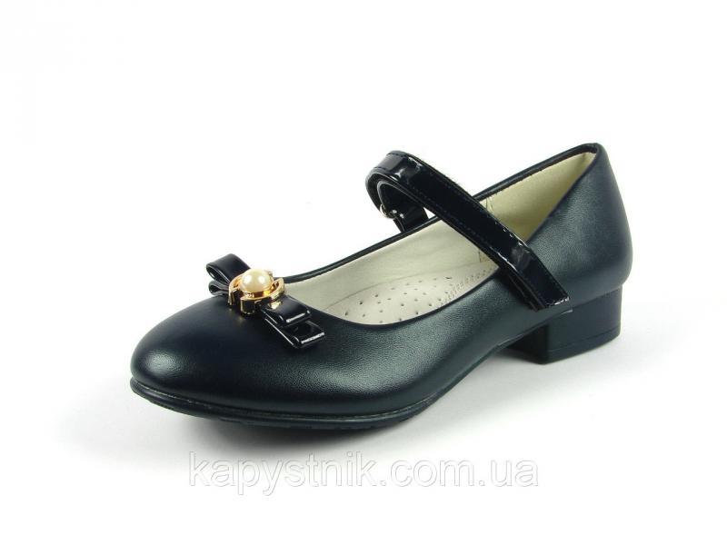 Туфли детские Clibee:D-510 синий