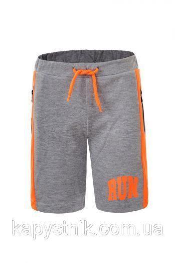 Детские шорты для мальчика Glo-Story:BPT-3878 св.серый