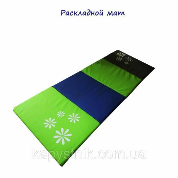 Мат дизайнерский складной ТМ Тia-sport Тиа-Спорт: sm-0117 (Украина)