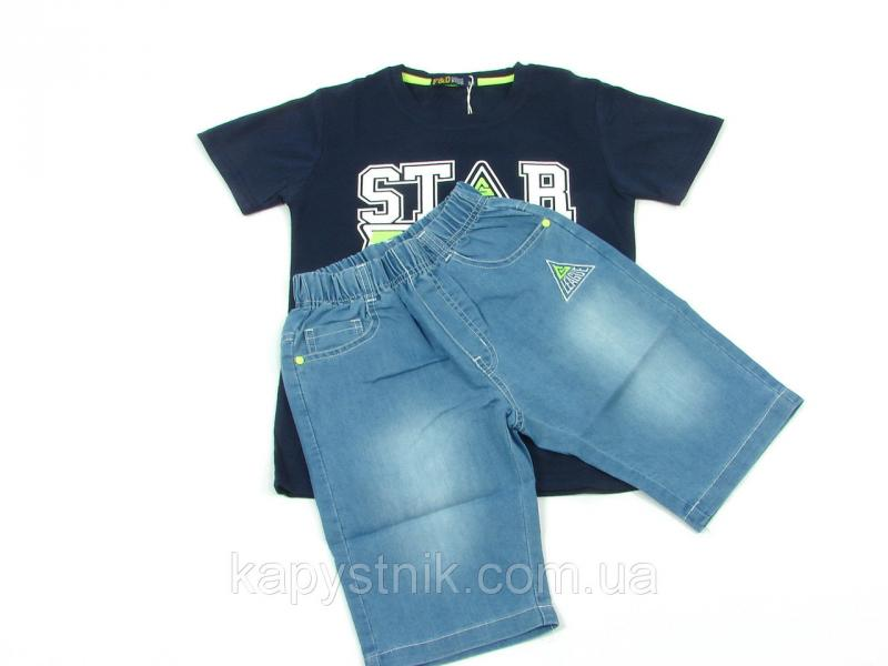 Детский летний костюм р. 122 и р.140: 5292 Синий