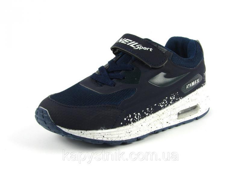 Детские кроссовки для мальчика р.26-31 ТМ J&G: B5120-1