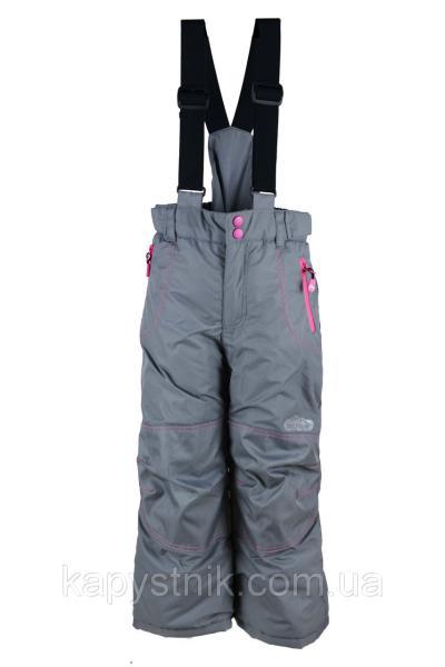 Зимний полукомбинезон термо Ski tour для девочки р.98-158 ТМ Pidilidi-Bugga (Чехия)