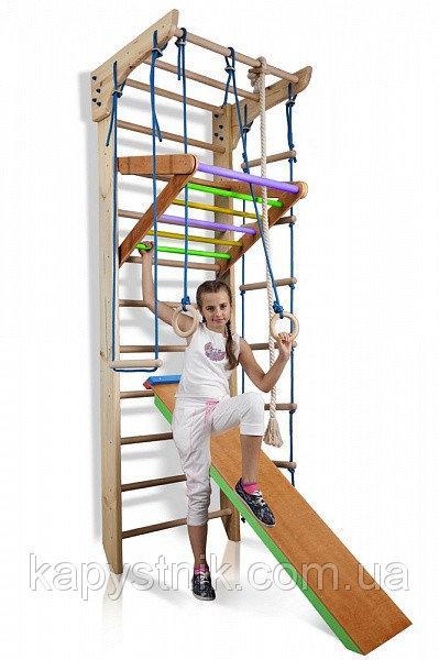 Детский спортивный уголок ТМ SportBaby: «Kinder 3-240» (Украина)