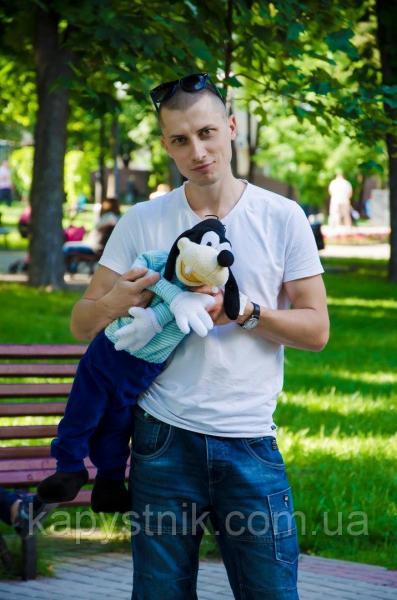 Мягкая игрушка Гуффи ТМ My Best Friend (Украина)