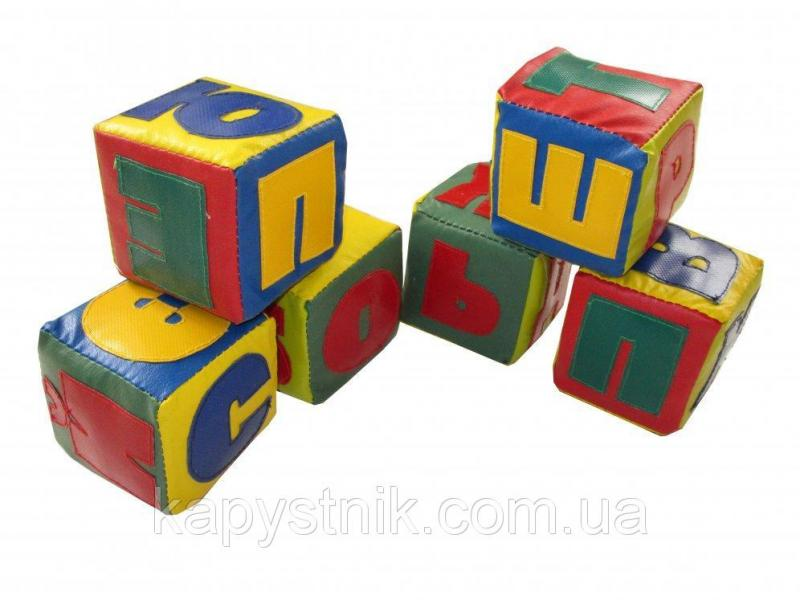 Детские мягкие кубики Алфавит 10-10-10 см ТМ Тia-sport Тиа-Спорт: sm-0017 (Украина)
