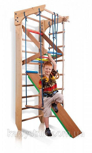 Детский спортивный уголок ТМ SportBaby: «Kinder 3-220» (Украина)