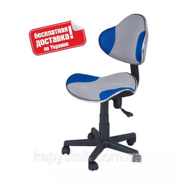 Детское компьютерное кресло ТМ FunDesk LST3 Blue-Grey