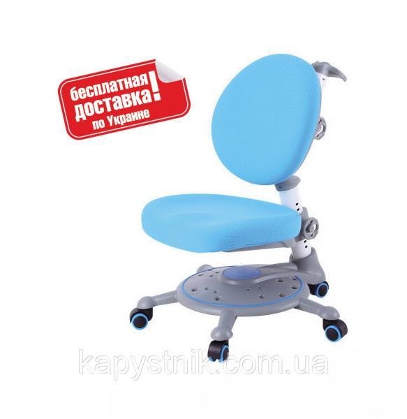Детское ортопедическое кресло ТМ FunDesk SST1 Blue