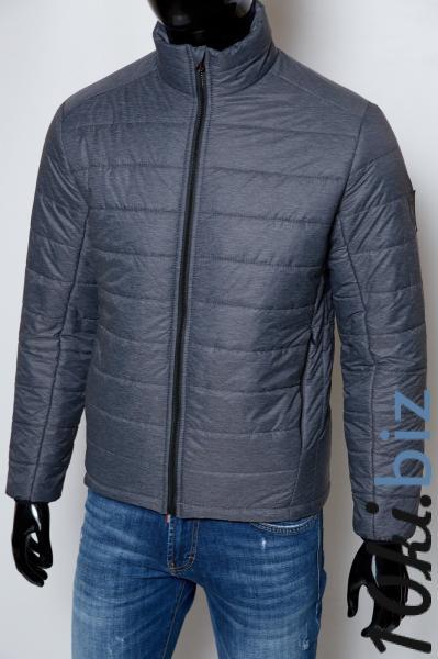 Куртка мужская демисезонная FR 1592 серая Куртки мужские в ТРЦ Космополит в Киеве