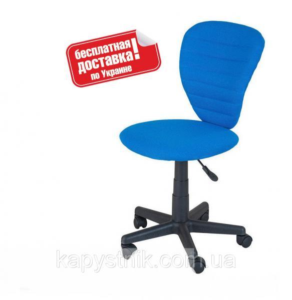 Детское кресло для школьника ТМ FunDesk LST2 Blue