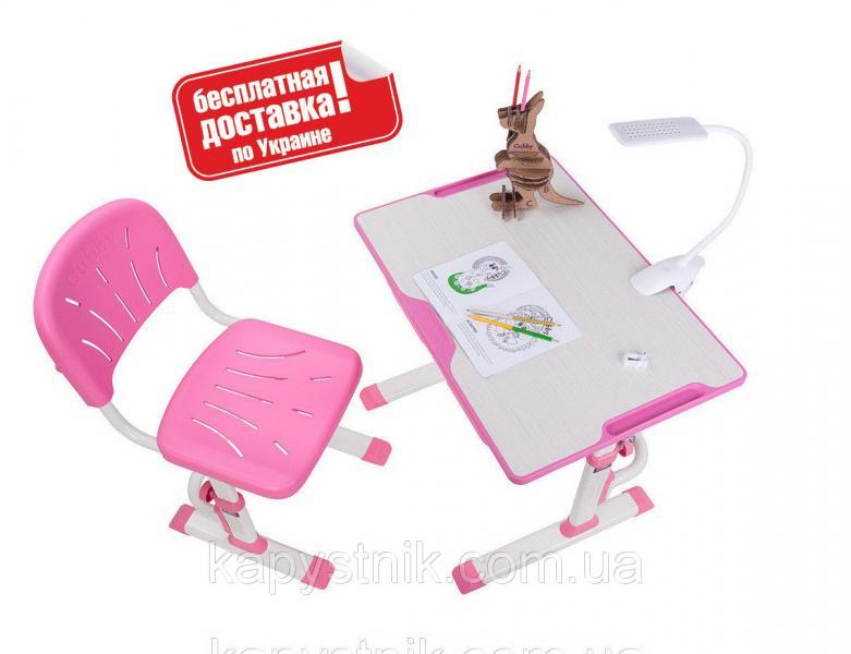 Растущая детская парта со стульчиком ТМ Cubby LUPIN Pink