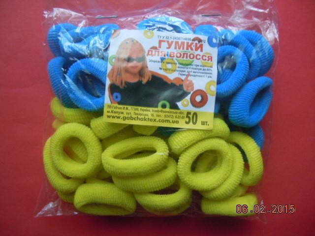 Резинка  Калуш   Синего  и  жёлтого  цвета .  Наружный  размер  3 - 3.2 см.  Упаковка  50 шт.
