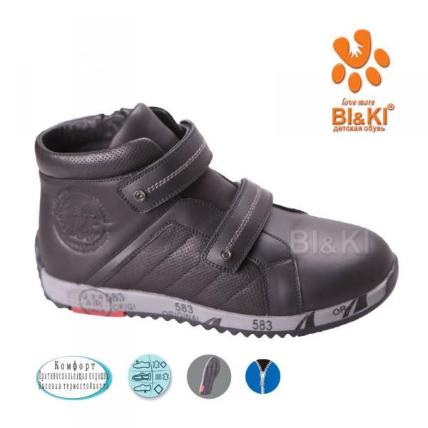 Ботинки демисезонные р.33-38 ТМ Bi&Ki: C-B-4286-A черный