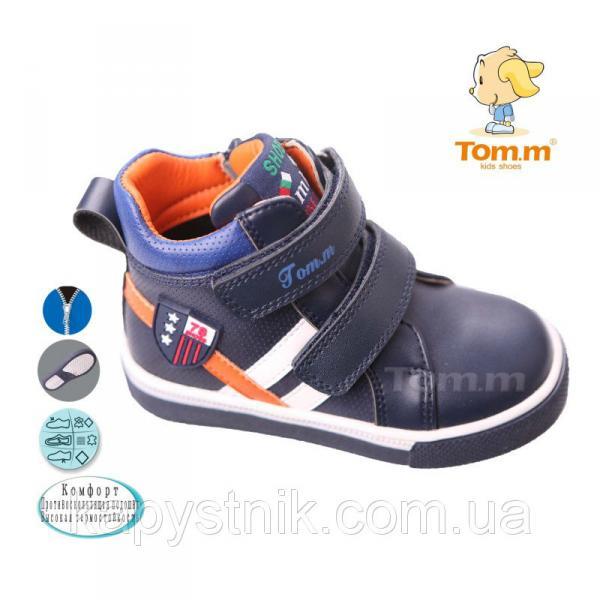 Ботинки демисезонные, утепленные для мальчика р.22-27 ТМ Том.М C-Т30-17-A d/blue
