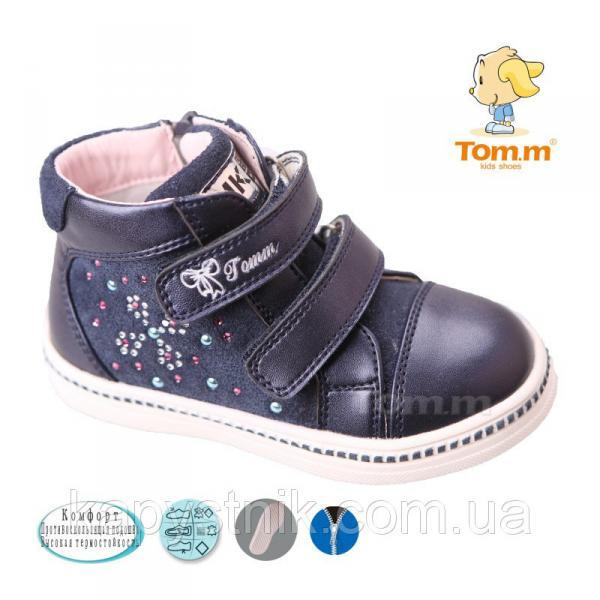 Ботинки демисезонные, стильные для девочки р.22-27 ТМ Том.М C-Т33-42-A d/blue
