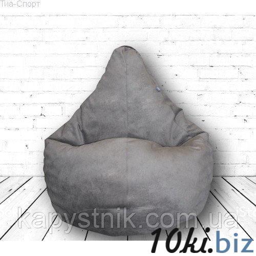Кресло мешок Тринити-15 ТМ Тia-sport Тиа-Спорт: sm-0238 (Украина) Бескаркасные пуфы и кресла на Электронном рынке Украины