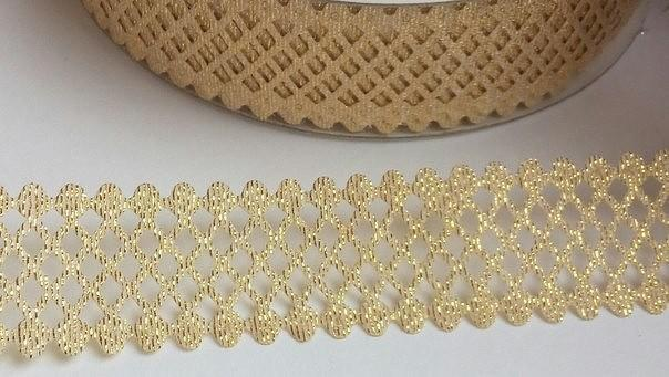 Лента  сетка - кружево  22 мм.  Золотого  цвета.