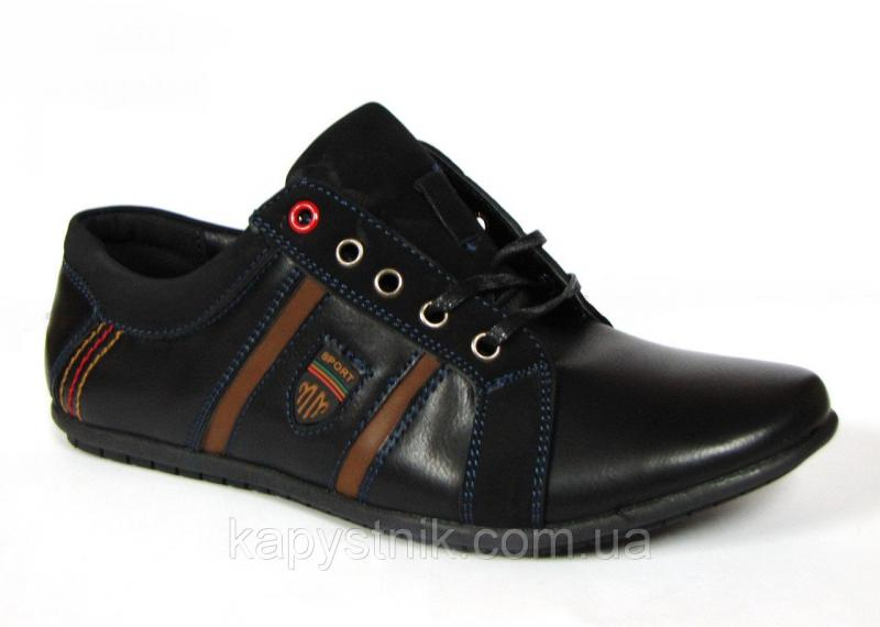 Туфли качественные для мальчика р.33-38 ТМ Paliament (Китай)