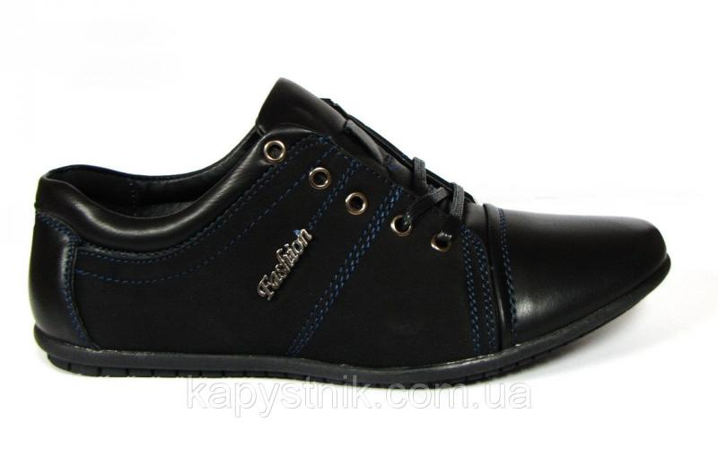 Туфли школьные, качественные для мальчика р.33-38 ТМ Paliament (Китай)
