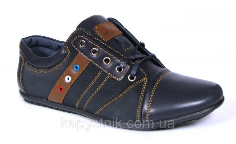 Туфли школьные, качественные для мальчика р.34-38 ТМ Paliament (Китай)