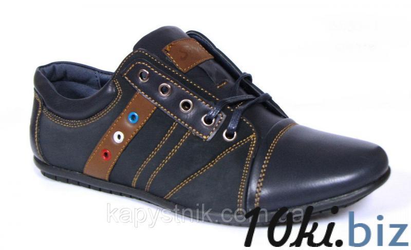 Туфли школьные, качественные для мальчика р.34-38 ТМ Paliament (Китай), цена фото купить в Киеве. Раздел Школьная обувь