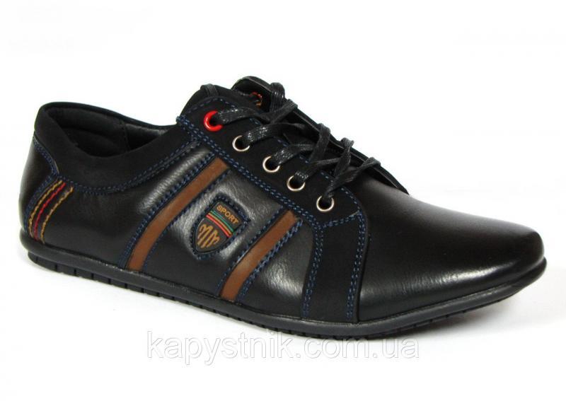 Туфли школьные, качественные для мальчика р.36-40 ТМ Paliament (Китай)