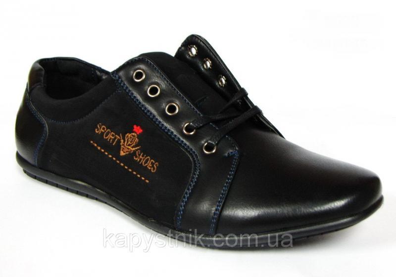 Туфли школьные, качественные для мальчика р.36-41 ТМ Paliament (Китай)