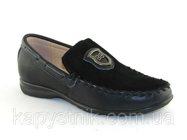 Туфли, мокасины  для мальчика р.33 TM Шалунишка (Россия)