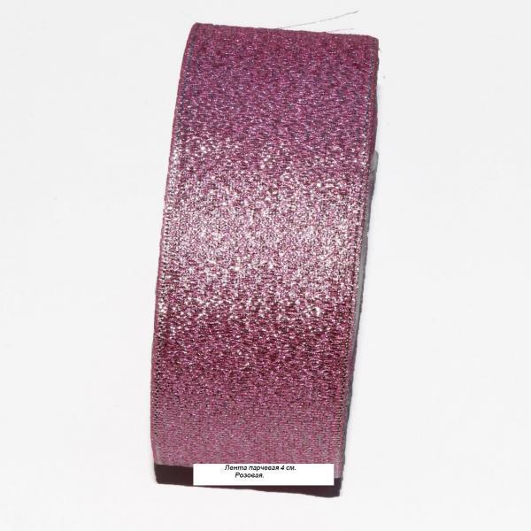 Лента парчовая  Розового  цвета , ширина 4 см.