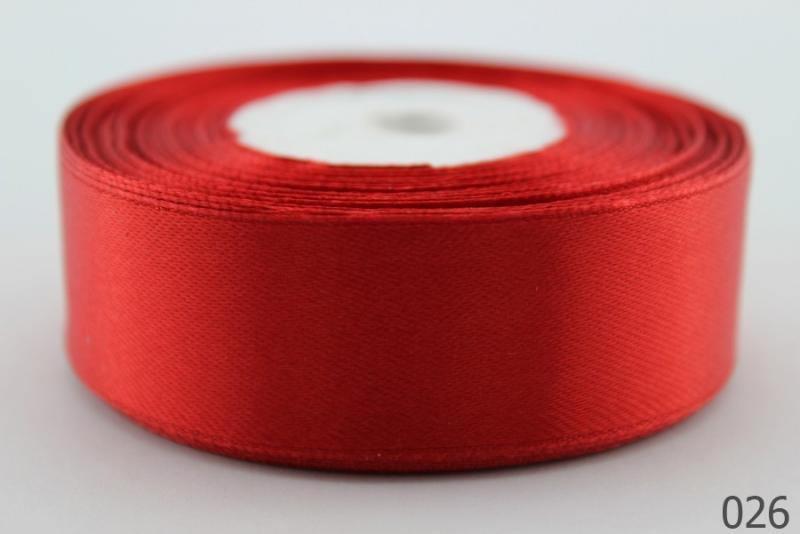 Лента  атласная  2,5 см.  Красного  цвета.