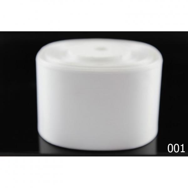 Атласная лента  5 см , цвет  Белый.