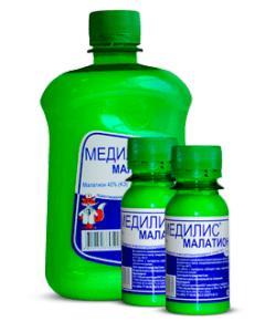 0. Медилис Малатион 50 мл. - 1 шт.